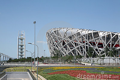 Olympic Stadium Editorial Stock Image