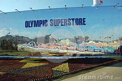 Olympic surerstore mirror wall at XXII Winter Olympic Games Soch Editorial Image