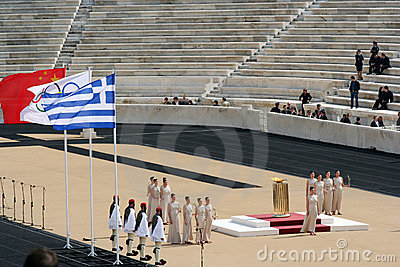 Olympic Torch Handover Ceremony Editorial Stock Photo