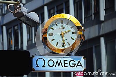 Omega clock Editorial Stock Photo