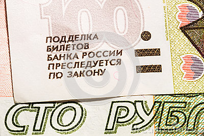 One hundred Russian banknotes Stock Photo