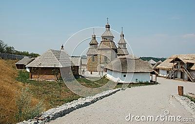 Open-air museum of ukrainian cossack village