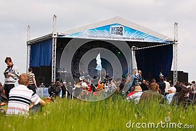 Open-air rock festival Editorial Photo