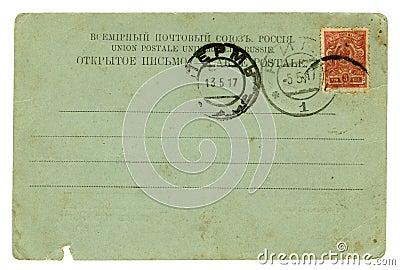 Open letter