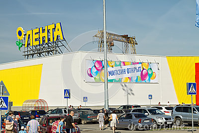 The opening of the hypermarket Tape in the South of Volgograd Editorial Stock Photo