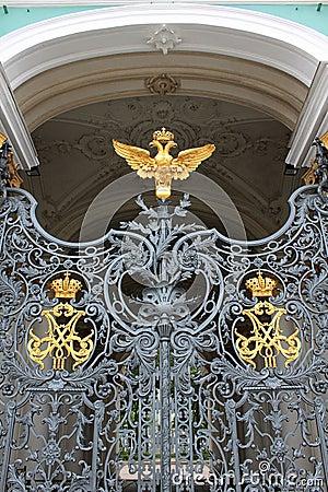 Openwork gates
