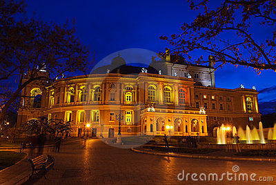 Opera and ballet theater exterior at night