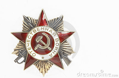 Order of Patriotic War. First Class.