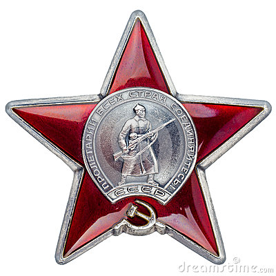 Free Order Red Star On White Background Royalty Free Stock Images - 67774709