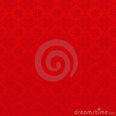 Free Oriental Chinese New Year Seamless Pattern Royalty Free Stock Photography - 22701797