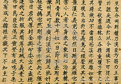 Oriental Chinese Writing Background