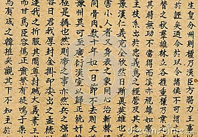 larousse write and read japanese pdf