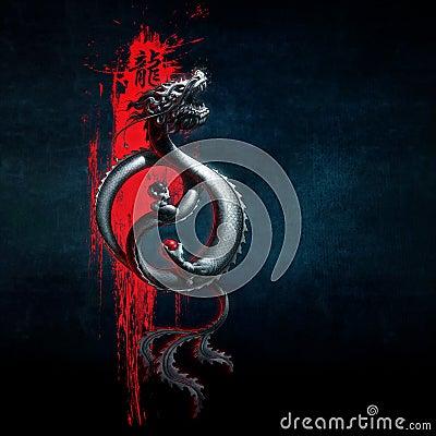 Free Oriental Dragon Yin-Yang Red Blue Royalty Free Stock Images - 79807729