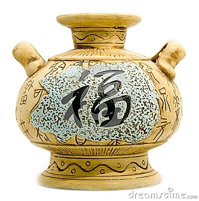 Oriental Jar