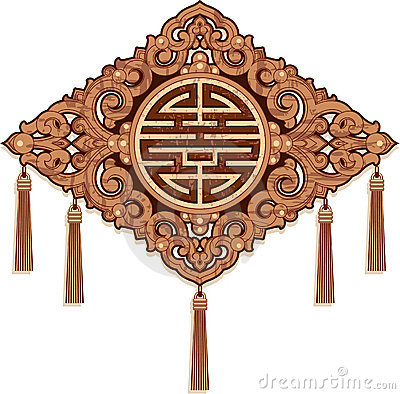 Oriental Ornament (pattern decoration)