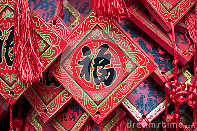 Oriental prayer Editorial Stock Image