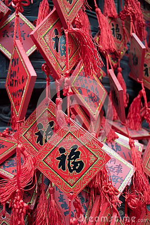 Oriental prayer Editorial Stock Photo