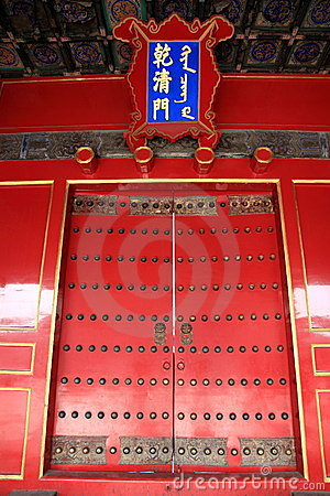 Oriental red door of Forbidden City, Beijing