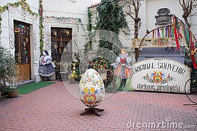 Souvenir shop in Prague Editorial Photo
