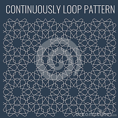 Free Ornamental Seamless Loop Arabic Or Islamic Geometric Pattern Tiles. Stock Photography - 64294632
