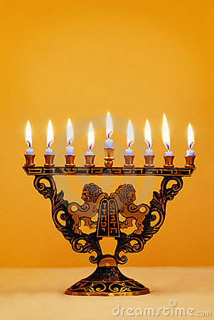 Ornate Hanukkah Menorah