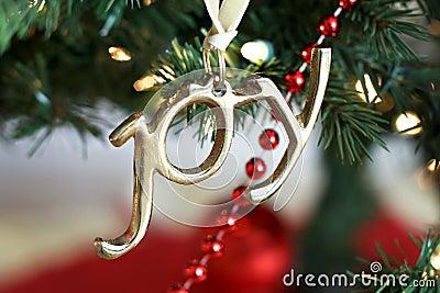 Ornement de Noël de joie