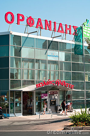 Orphanides is the biggest supermarket chain in Cyp Editorial Stock Image