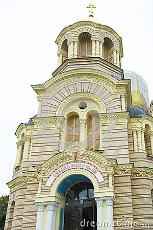 Orthodox Church Riga