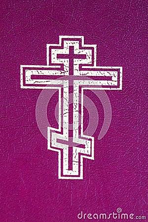 Free Orthodox Cross Royalty Free Stock Photo - 19623665