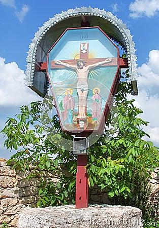 Free Orthodox Cross  In Old Orhei, Moldova Stock Images - 42325364