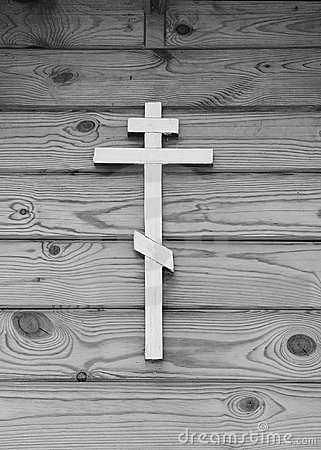 Free Orthodox Cross On A Russian Rural Chapel Wall Royalty Free Stock Photo - 8380205