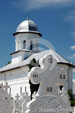 Orthodox grave cross