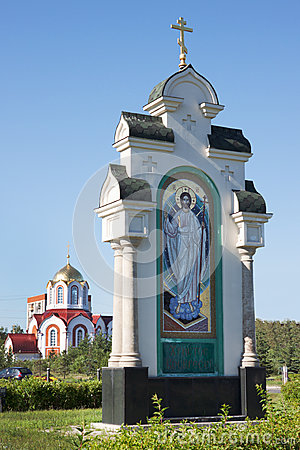 Free Orthodox Icon At The Entrance To The City Of Dzerzhinsk Royalty Free Stock Photography - 28345007