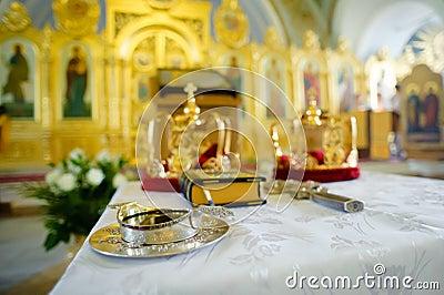 Orthodox wedding objects
