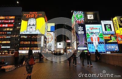 Osaka Billboards and Pedestrian Bridge At Night