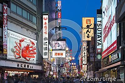 Osaka Cityscape at Dotonbori Editorial Photography