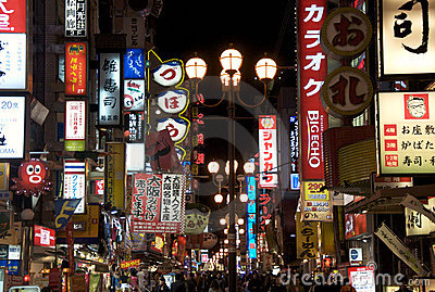Osaka at nighttime Editorial Stock Photo