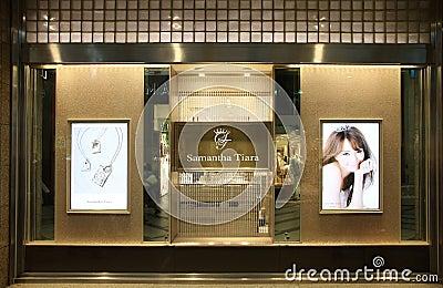 Osaka shopping Editorial Photography