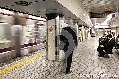 Osaka Subway Editorial Photo