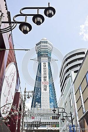 Osaka Tsūtenkaku Editorial Photography