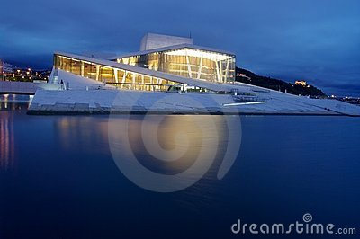 Oslo Opera House Editorial Image