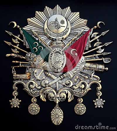 Ottoman Empire Emblem