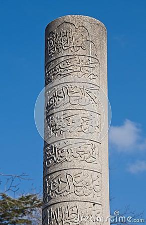 Ottoman Script