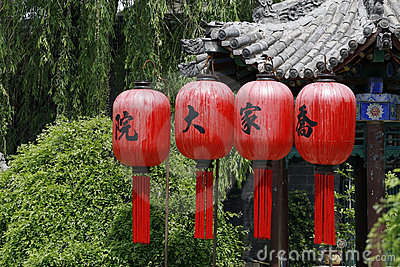 Pátio da família Qiao