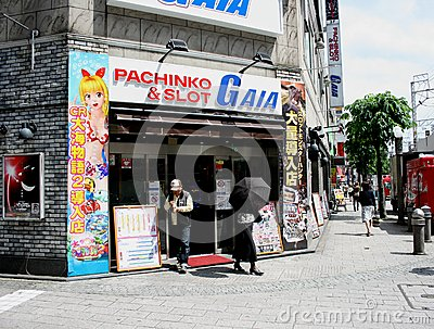 Pachinko Centre in Chiba Japan Editorial Photo