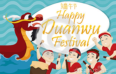 Paddlers Team and Dragon Boat for Duanwu Festival, Vector Illustration Vector Illustration