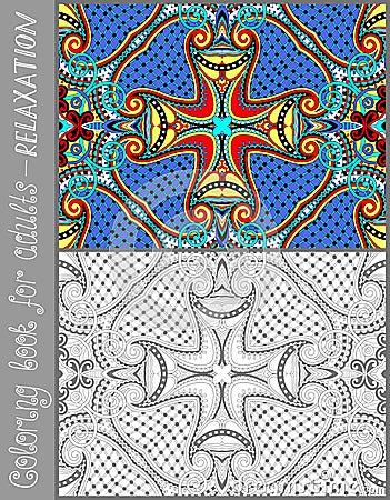 page unique de livre de coloriage pour des adultes fleur illustration de vecteur image 48202183. Black Bedroom Furniture Sets. Home Design Ideas
