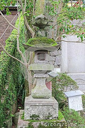 Pagoda della pietra decorativa fotografia stock   immagine: 41309267