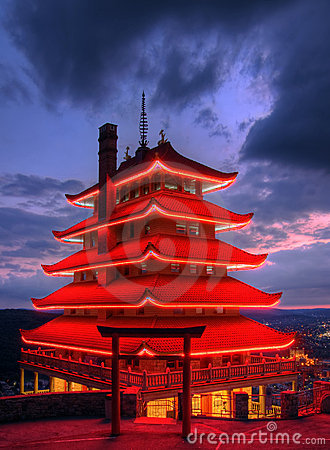 Free Pagoda Overlooking City Of Reading, PA At Night Royalty Free Stock Photo - 11197965