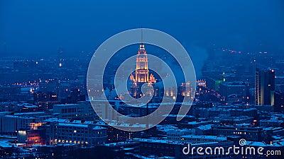 Paisaje de la ciudad de Moscú